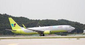 韓国LCCジンエアー、関空/ソウル線に週7便で新規就航、5つ目の日本路線