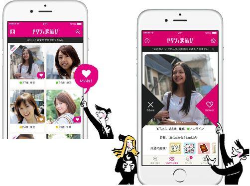 婚活・恋活で日本旅行とリクルートが協働、恋結びアプリリリース記念でグアムツアー招待キャンペーン