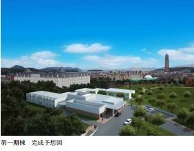 第1期棟。2階建手の低層階。澤田氏は都市にはビル型の建設も検討