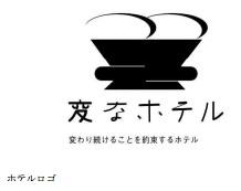 """ロゴには""""世界に先駆けて日本で最初に発見""""されたことにちなみ、日本の国蝶「オオムラサキ」をモチーフに。日本独自の「すやり霞」や「竹」のデザインも取り入れた"""
