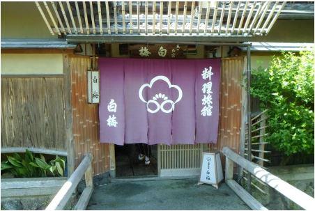 宿泊施設のクチコミ評価2015、日本のベストホテルはパークハイアット東京、ベストバリュー部門はチサンイン宗像 -トリップアドバイザー