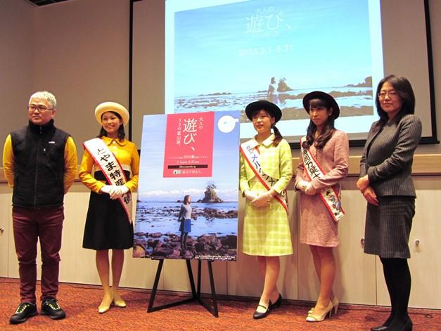 開通目前の北陸新幹線、富山県が首都圏からの誘客強化、大人向け体験や里山の食で新事業も