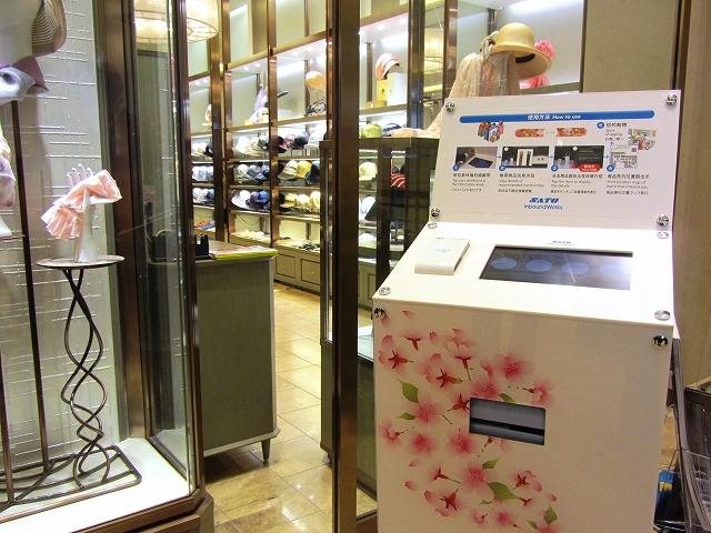 外国人の買い物サポート実証実験で結果発表、百貨店の自動認識リストバンド活用で人気1位は宝飾品