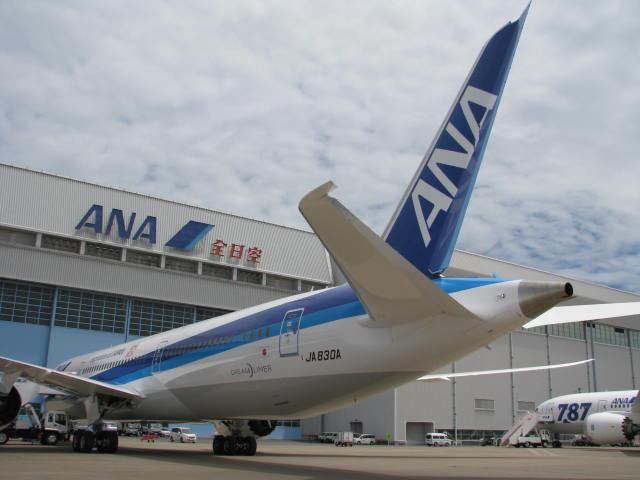 ANA、B787エンジン整備での欠航、2016年8月27日~31日の国内線・合計9便