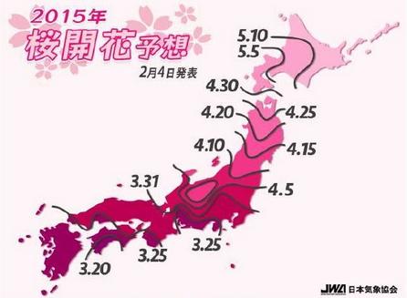 桜の開花予想2015、全国的に平年並み、東京は3月26日頃に ―日本気象協会