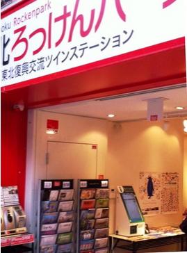 宮城・仙台市で多言語のデジタル観光情報やスマホでルート案内の実証実験 ―大日本印刷