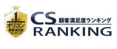 国内旅行で利用した旅行会社の満足度、総合1位はJR九州、関東と九州・沖縄地区では日本旅行が首位 -オリコン調査