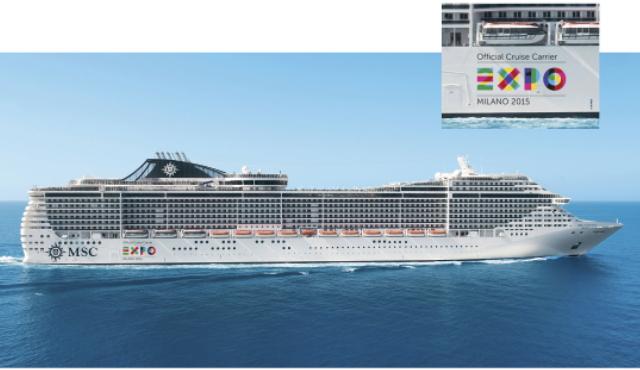 MSCクルーズが「ミラノエキスポ」の公式パートナーに、地中海で60万人の乗客見込む