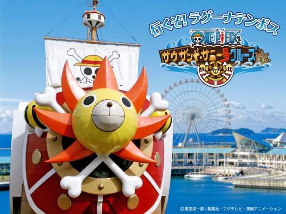 HIS出資のラグーナテンボス、人気アニメ「ワンピース」の船でアトラクション、ハウステンボスとの連携で