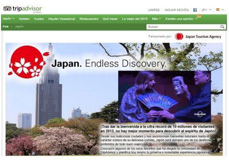 トリップアドバイザー、欧州13カ国で訪日旅行推進の広告受注、観光庁・JNTOの特設サイトに誘導