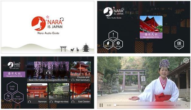 ソフトバンク、外国人向けに観光ガイドアプリ開発、奈良県・春日大社で参拝方法などプッシュ型動画を実証実験