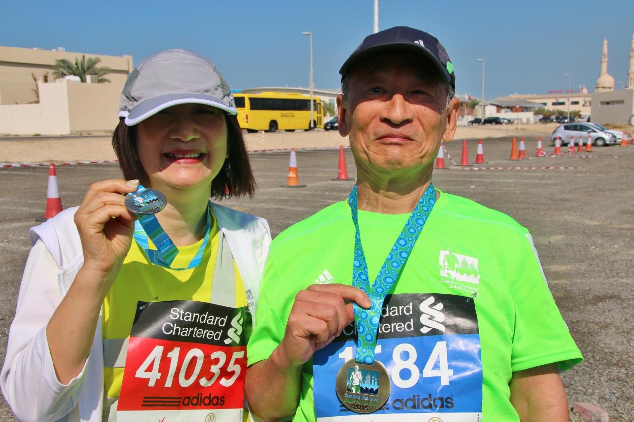 ご主人はフルマラソンを完走、奥様はファンランに参加