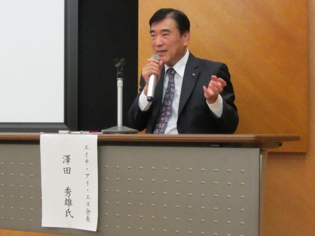 H.I.S澤田会長が語る「成功するビジネスと未来」、旅行ビジネスの活路は「アジア」