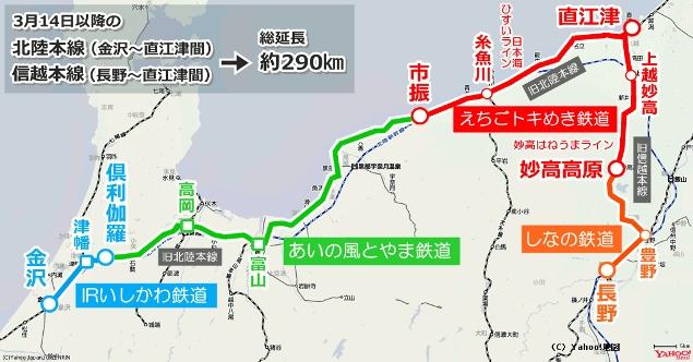北陸新幹線開業で「青春18きっぷ」が利用できない区間をヤフーが可視化 -リツイートが50倍以上に