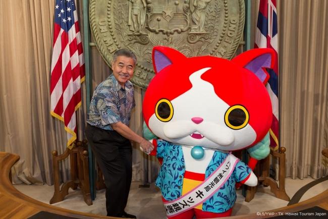 妖怪ウォッチ・ジバニャンがハワイ州知事を訪問、キッズ親善大使任命で