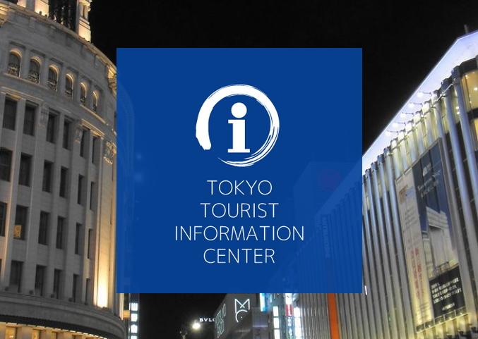 H.I.S、新宿と銀座に外国人旅行者向けデスクを開設、タイ語など4カ国語で対応へ