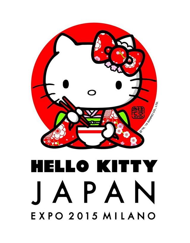 ミラノ万博・日本館のPR大使に「ハローキティ」、ジャパンデーは7月11日に1000人規模で開催