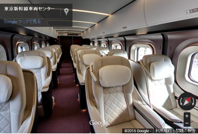 グーグル、北陸新幹線の車内を360度パノラマ画像で公開、マップのルート検索も対応 【動画】