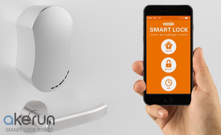 スマホアプリと小型ロボットでドアを施錠できるシステムが登場、ホテル業との連携も 【動画】