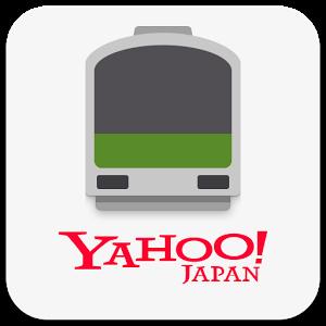 ヤフーの乗換検索アプリが1500万ダウンロード達成、新たに定期券対応機能も追加