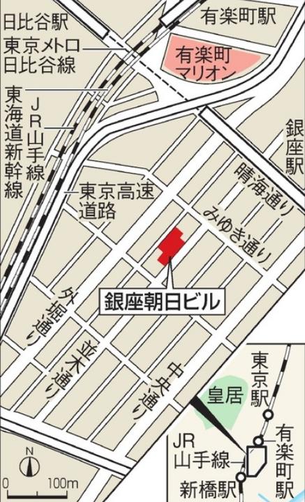 「朝日新聞DIGITAL」より