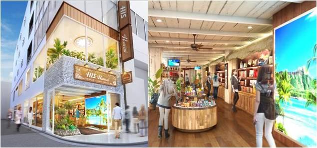 H.I.S.が新宿にハワイ専門店を開設、店内でバーチャル旅行やワークショップ体験も