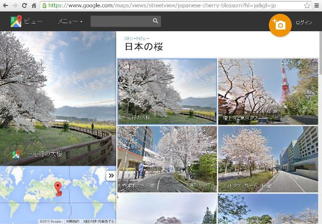グーグル、満開の桜を360度パノラマ写真で紹介、ストリートビューに14か所を追加