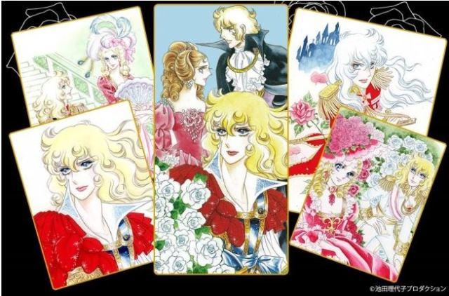 ハウステンボスが人気アニメ「ベルばら」とコラボ、バラ祭りと同時開催でオスカル原画や衣装など展示