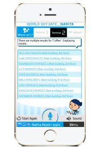成田空港、スマホ音声で空港案内するアプリで「聞き返し機能」追加、英語版もスタート