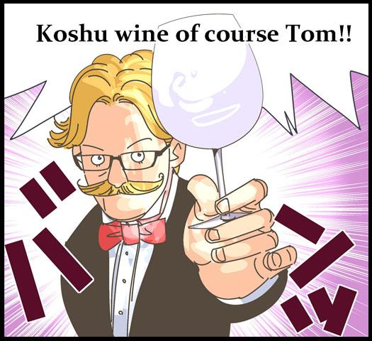 山梨・甲州市、JTBの外国人旅行者向けマンガアプリでワインをPR、現地ツアーも販売へ