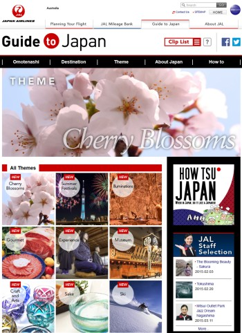JAL、外国人向け観光情報サイトで地図から検索する新コンテンツ、お花見や匠の技を発信