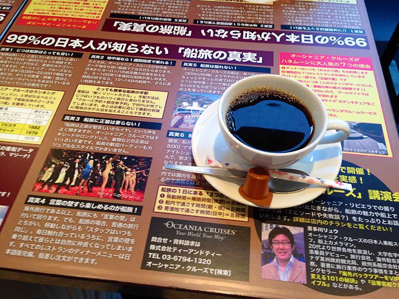 オーシャニア・クルーズが大阪でカフェ・ジャック、新たな市場に船旅の魅力訴求