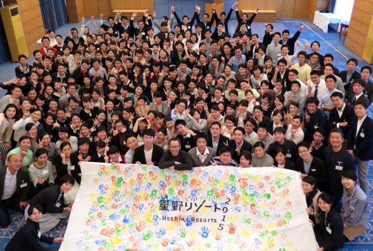 星野リゾート入社式2015、研修テーマは「日々の仕事から変革を生む」、211名の新入社員が「契の手形」でスタート