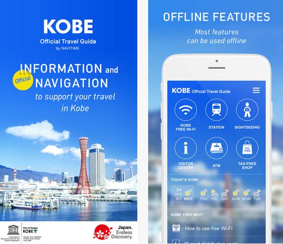 神戸市が観光情報をオープンデータ化、外国人旅行者向け観光アプリ公開で多言語情報を一般開放