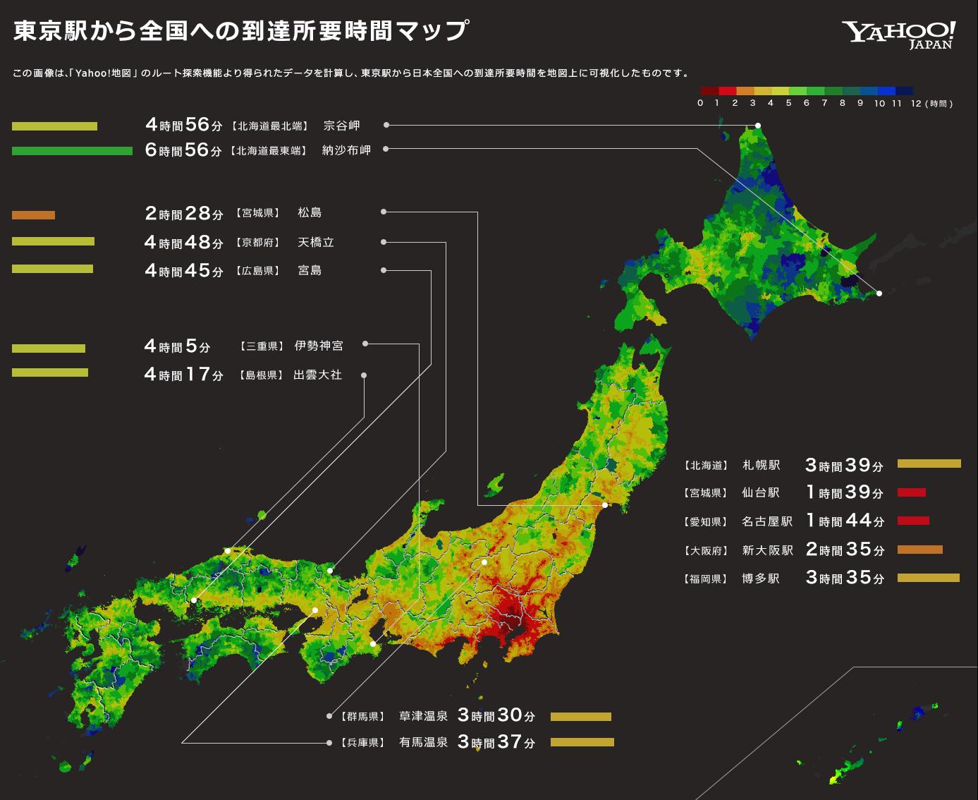ヤフー、ビッグデータ活用の「所要時間マップ」公開、「もしもリニア中央新幹線が開通したら」などシミュレーション
