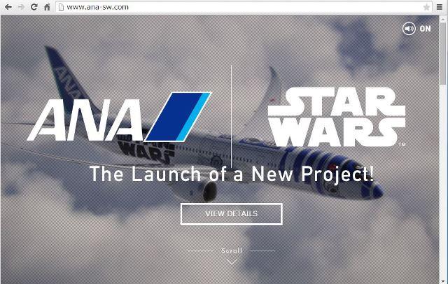 ANA、スター・ウォーズ「R2-D2」塗装機が間もなく登場、5年間のプロジェクト展開【動画】