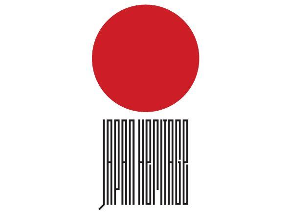 日本遺産(Japan Heritage)18件が誕生、ロゴマークも決定 -文化庁