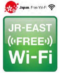 都内・山手線の全36駅で外国人旅行者向けWi-Fiが無料に -JR東日本