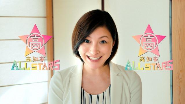 高知県が広末涼子さんと共演するスターを募集、「ちゃぶ台返し」CM放映で地域プロモーション【動画】