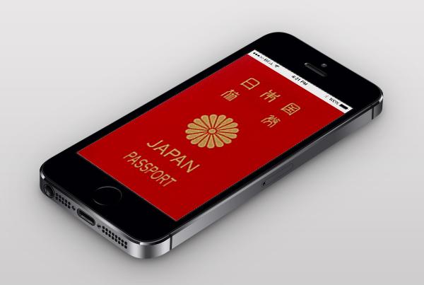 (4/1限定記事)パスポート(旅券)もスマホの中に、スマホアプリ公開で出入国も迅速化
