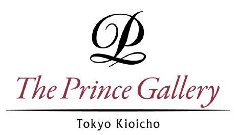 赤プリ跡の「ザ・プリンスギャラリー紀尾井町」、客室タブレットのサポートデスクなどITサービス導入へ