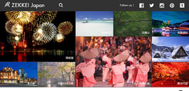 プロ撮影で日本の「絶景」写真を紹介するサイト登場、600万点以上の画像使用が可能に -トレンダーズ