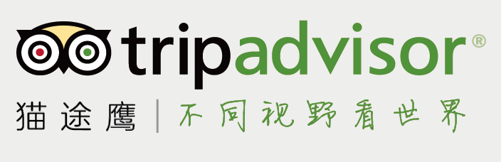 トリップアドバイザーが中国サイトでブランド刷新、新アプリはWeChatを搭載