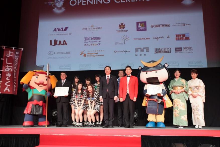 観光映像コンテスト開催、2015年度のエントリーは562本、上映会では「くまモン」新作フィルム公開も