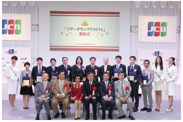 ツアーグランプリ2015、応募受付がスタート、ツーリズムEXPO会場で発表 -日本旅行業協会