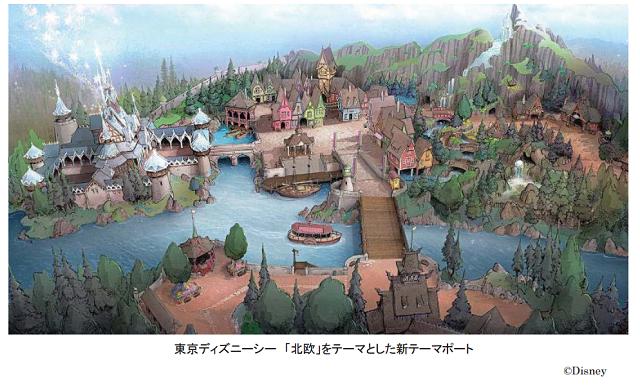 東京ディズニーシーに「北欧」テーマの新エリア、「アナ雪」登場の開発構想テーマを発表 ーオリエンタルランド
