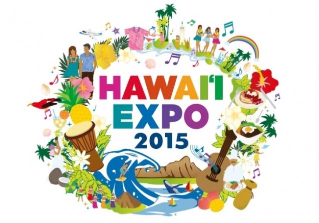 東京・渋谷で「ハワイ・エキスポ2015」開催、親善大使の道端ジェシカさんやジバニャンも登場 - ハワイ州観光局