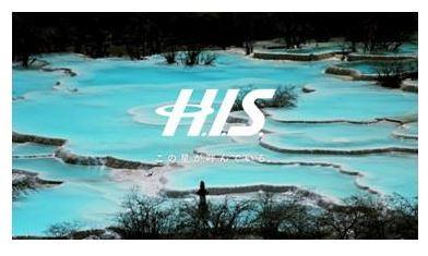 HIS、「わすれない夏」でアジア絶景特集、テレビCMは中国・九寨溝と武陵源【動画】
