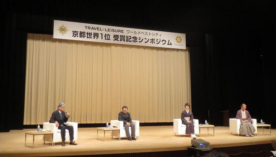 日本の宿泊産業の未来、この50年で起きた変化から「日本らしさ」を考える