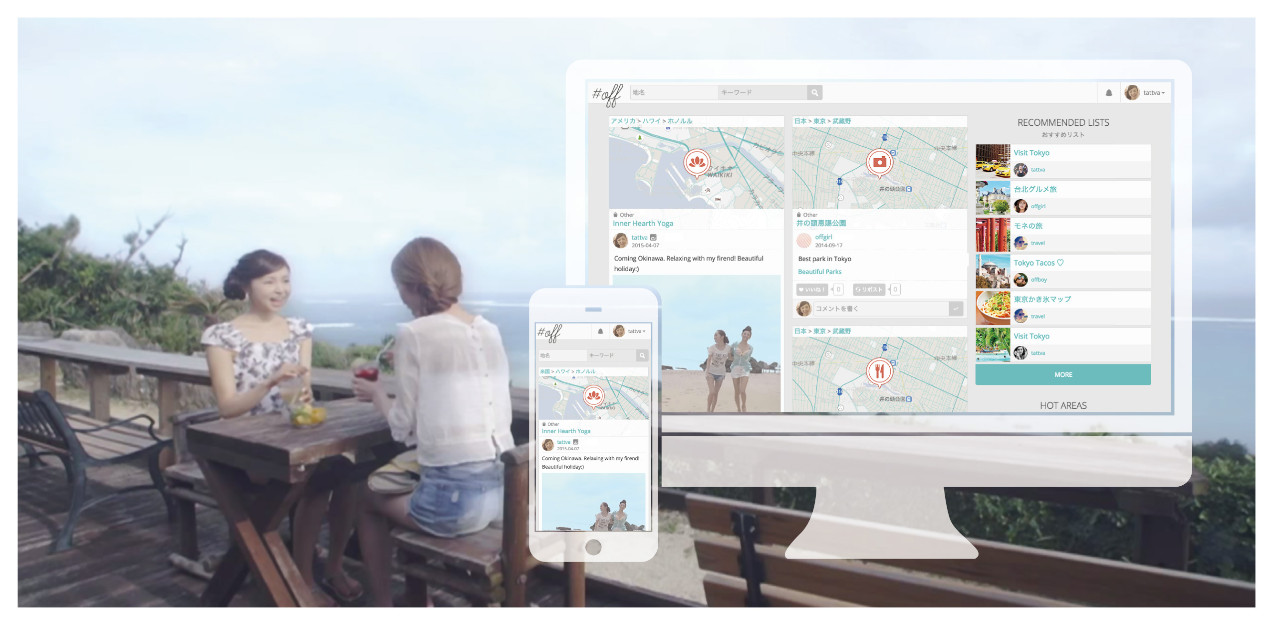 自分好みのスポットでマップがつくれる新サービス、インスタグラムとの連携でSNS投稿を自動追加や共有も